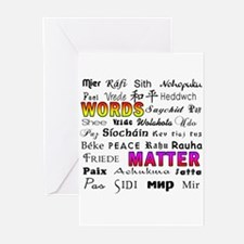 PEACE in 29 Languages Greeting Cards (Pk of 10)