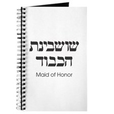 Classic Maid of Honor Journal