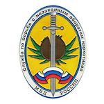 Russian DEA Oval Ornament
