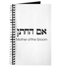 Classic Mother of the Groom Journal