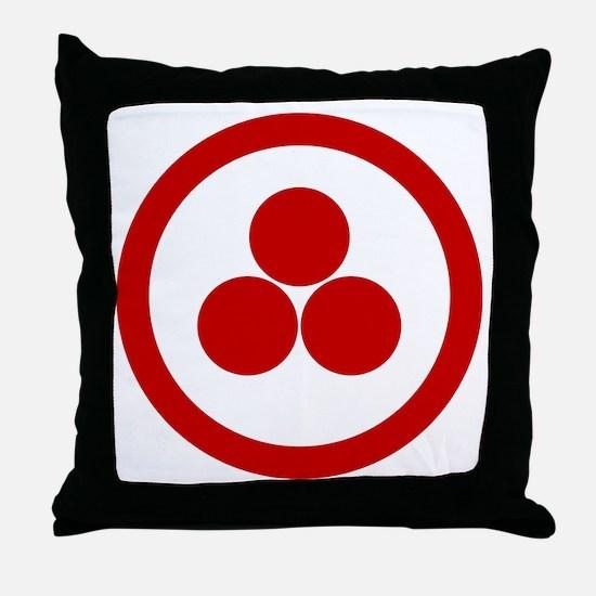 Pax Cultura Throw Pillow