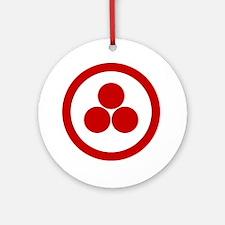Pax Cultura Ornament (Round)