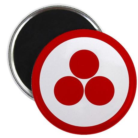 "Pax Cultura 2.25"" Magnet (10 pack)"