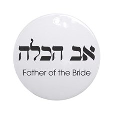 Classic Father of the Bride Keepsake (Round)