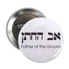 Classic Father of the Groom Button