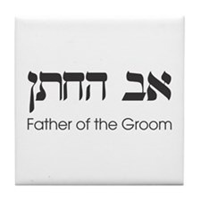 Classic Father of the Groom Tile Coaster