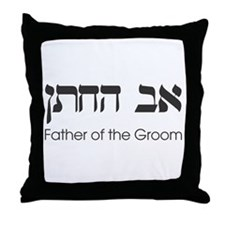 Classic Father of the Groom Throw Pillow