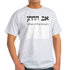 Classic Father of the Groom Ash Grey T-Shirt