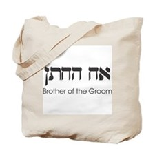 Classic Brother of the Groom Tote Bag