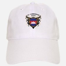 Number One Cambodian Aunt Baseball Baseball Cap