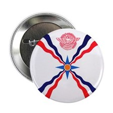 Assyria Button