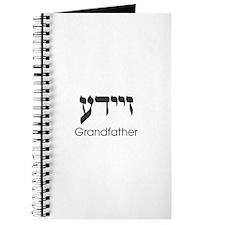 Classic Grandfather (Yiddish) Journal