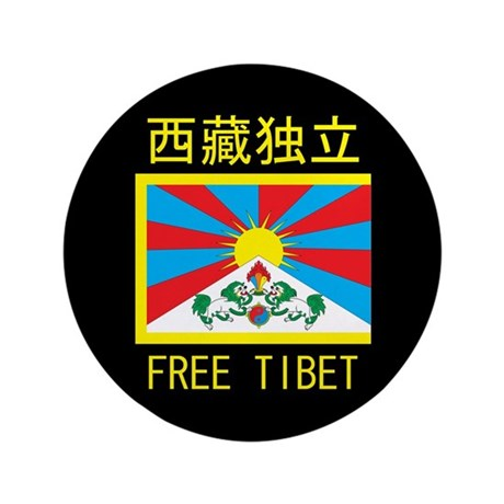 """Free Tibet In Chinese 3.5"""" Button"""