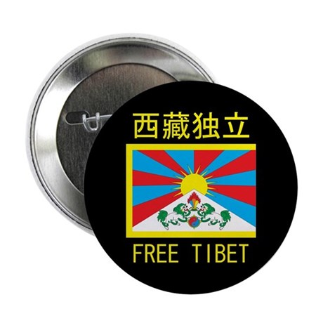 "Free Tibet In Chinese 2.25"" Button"