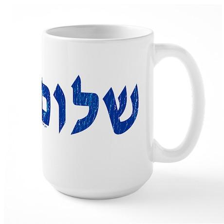 Shalom Large Mug