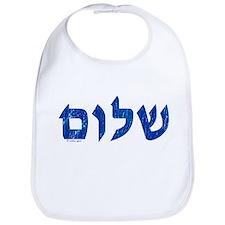 Shalom Bib