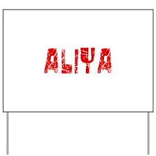 Aliya Faded (Red) Yard Sign