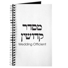 Classic Wedding Officient Journal