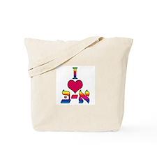 I love Alef Tote Bag