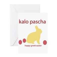 """HAPPY GREEK EASTER"" Greeting Card"