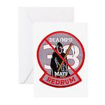 DEA Redrum Greeting Cards (Pk of 10)