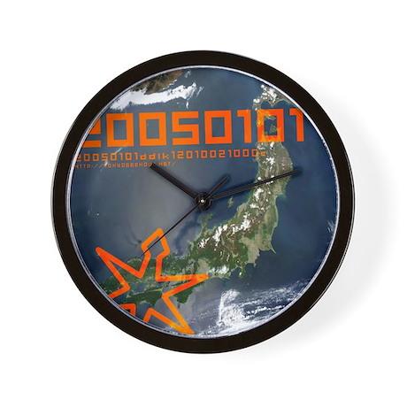 20050101 Wall Clock