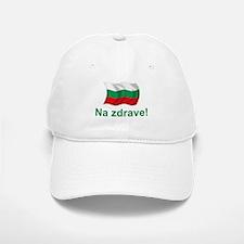 Bulgarian Na zdrave! Baseball Baseball Cap