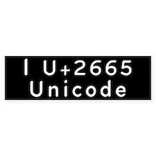I Love Unicode Bumper Bumper Sticker