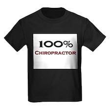 100 Percent Chiropractor T
