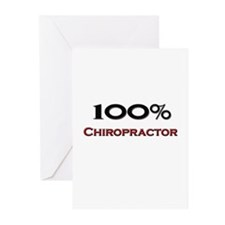 100 Percent Chiropractor Greeting Cards (Pk of 10)