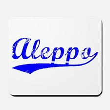 Vintage Aleppo (Blue) Mousepad