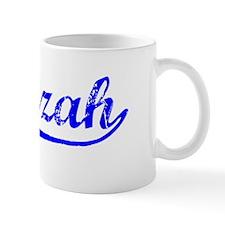 Vintage Al-Jizah (Blue) Mug