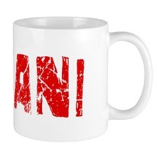 Jovani Faded (Red) Mug