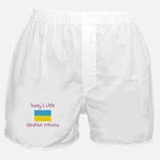 Daddy's little Ukrainian Princess Boxer Shorts