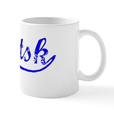 Vintage Donetsk (Blue) Mug