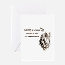 The LORD will Watch Greeting Card