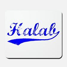 Vintage Halab (Blue) Mousepad