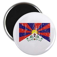 """Tibetan Flag 2.25"""" Magnet (100 pack)"""