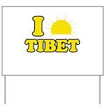 I Love Tibet Yard Sign