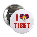 I Love Tibet 2.25
