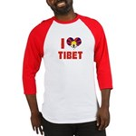 I Love Tibet Baseball Jersey