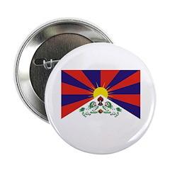 Flag of Tibet 2.25