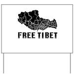 Free Tibet Yard Sign