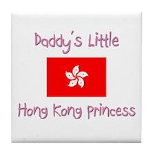 Daddy's little Hong Kong Princess Tile Coaster