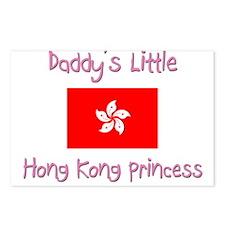 Daddy's little Hong Kong Princess Postcards (Packa