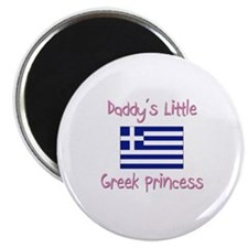 Daddy's little Greek Princess Magnet