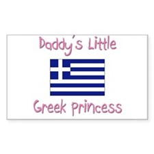 Daddy's little Greek Princess Rectangle Decal
