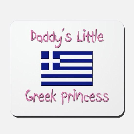 Daddy's little Greek Princess Mousepad