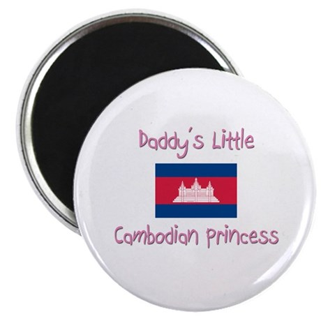 Daddy's little Cambodian Princess Magnet