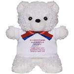 National Dispatchers Week Teddy Bear